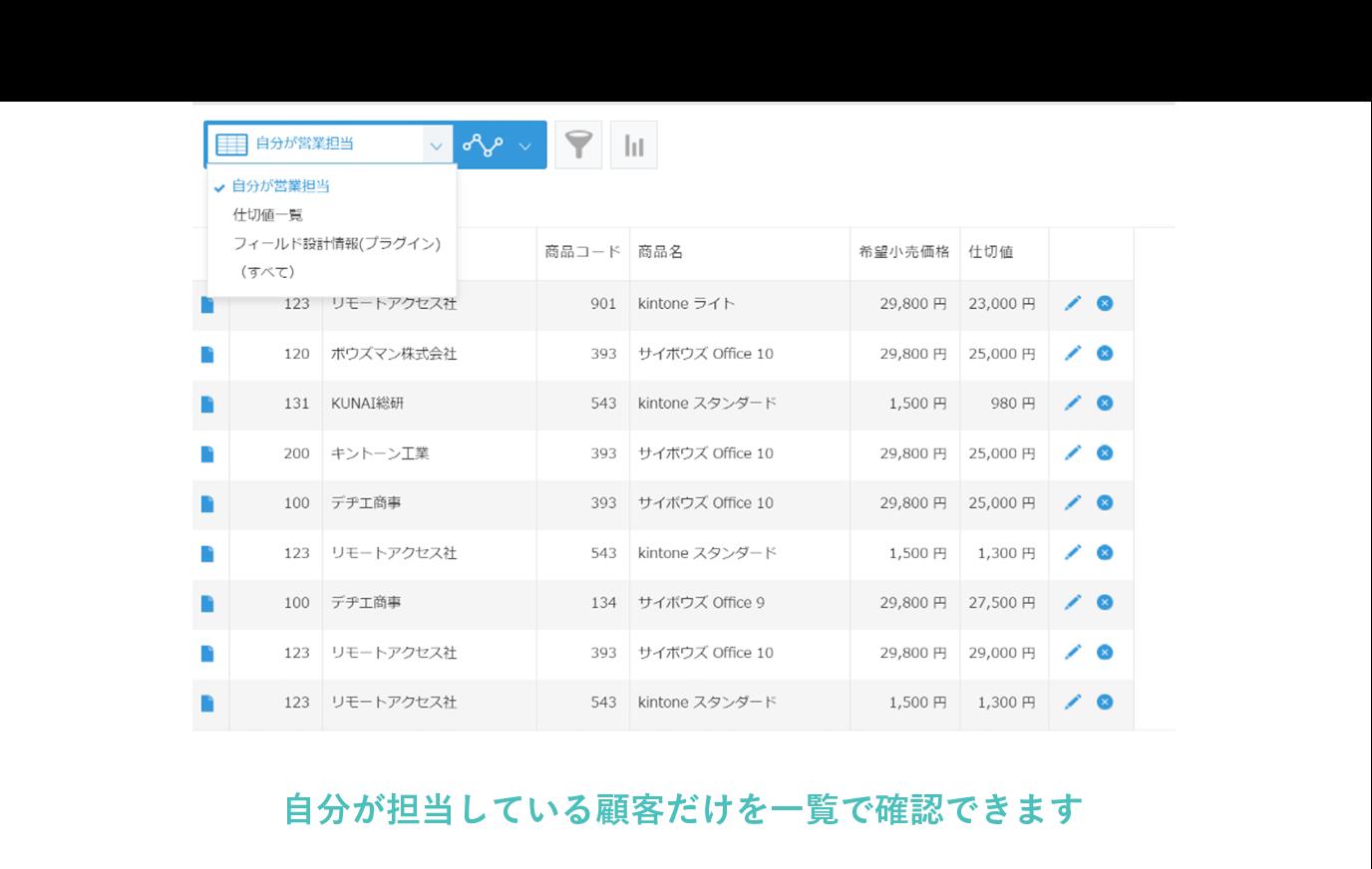 shikirine_03.png