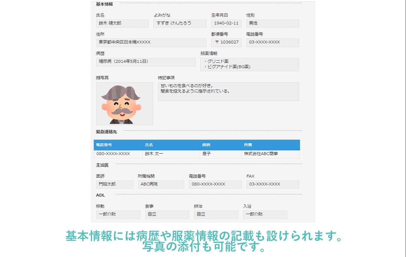kaigofukushi_01.png