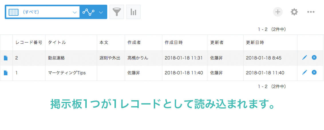 keijiban(2).jpg