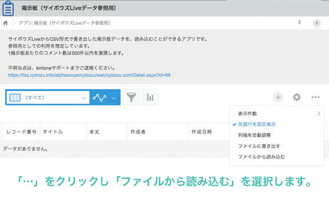 keijiban(1).jpg