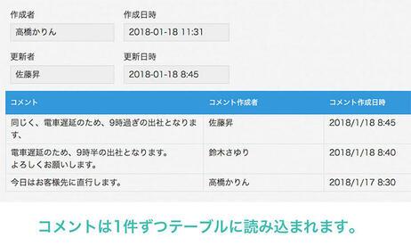 keijiban(3').jpg