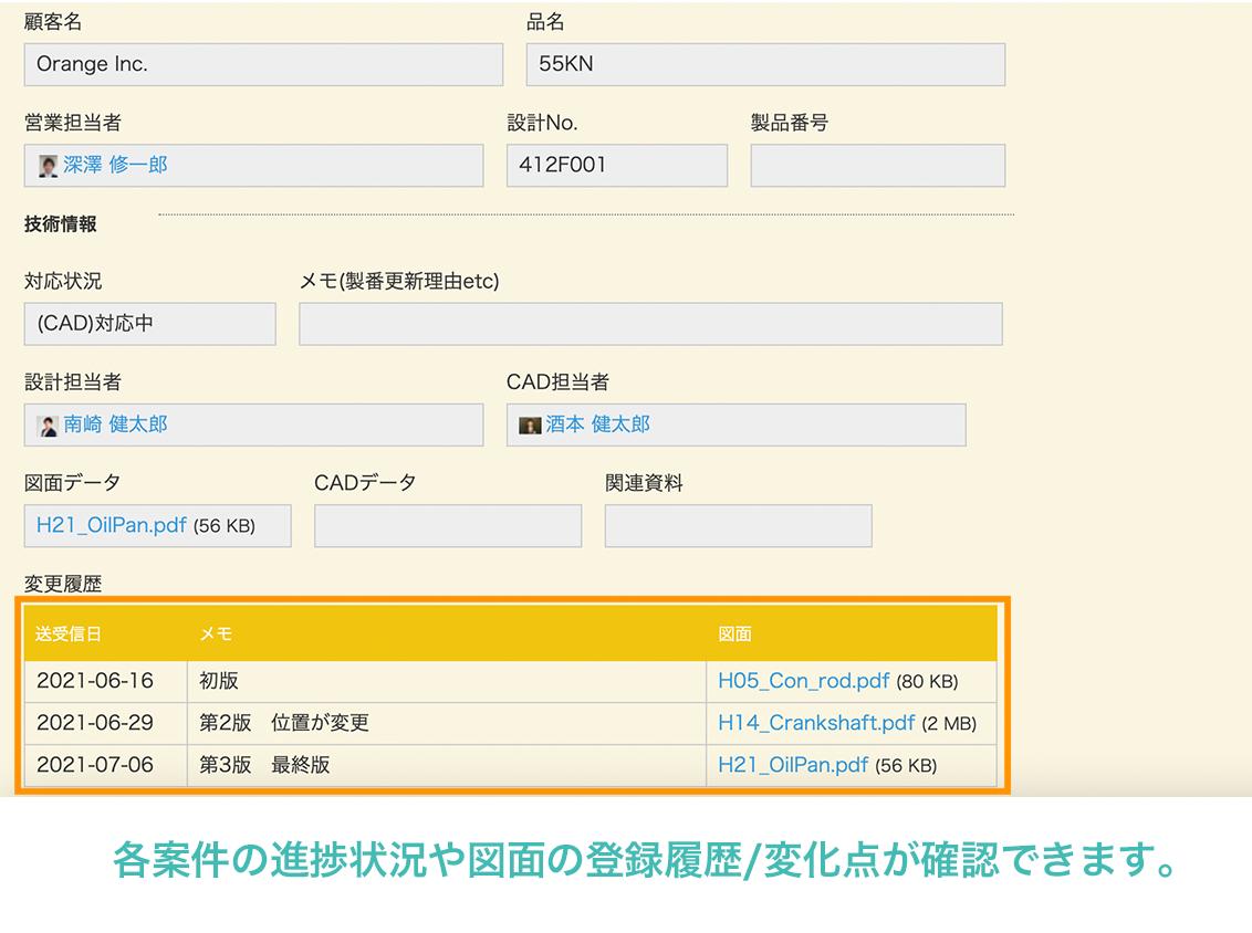 KTP_app③ (1).png