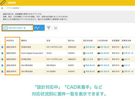 KTP_app① (1).png