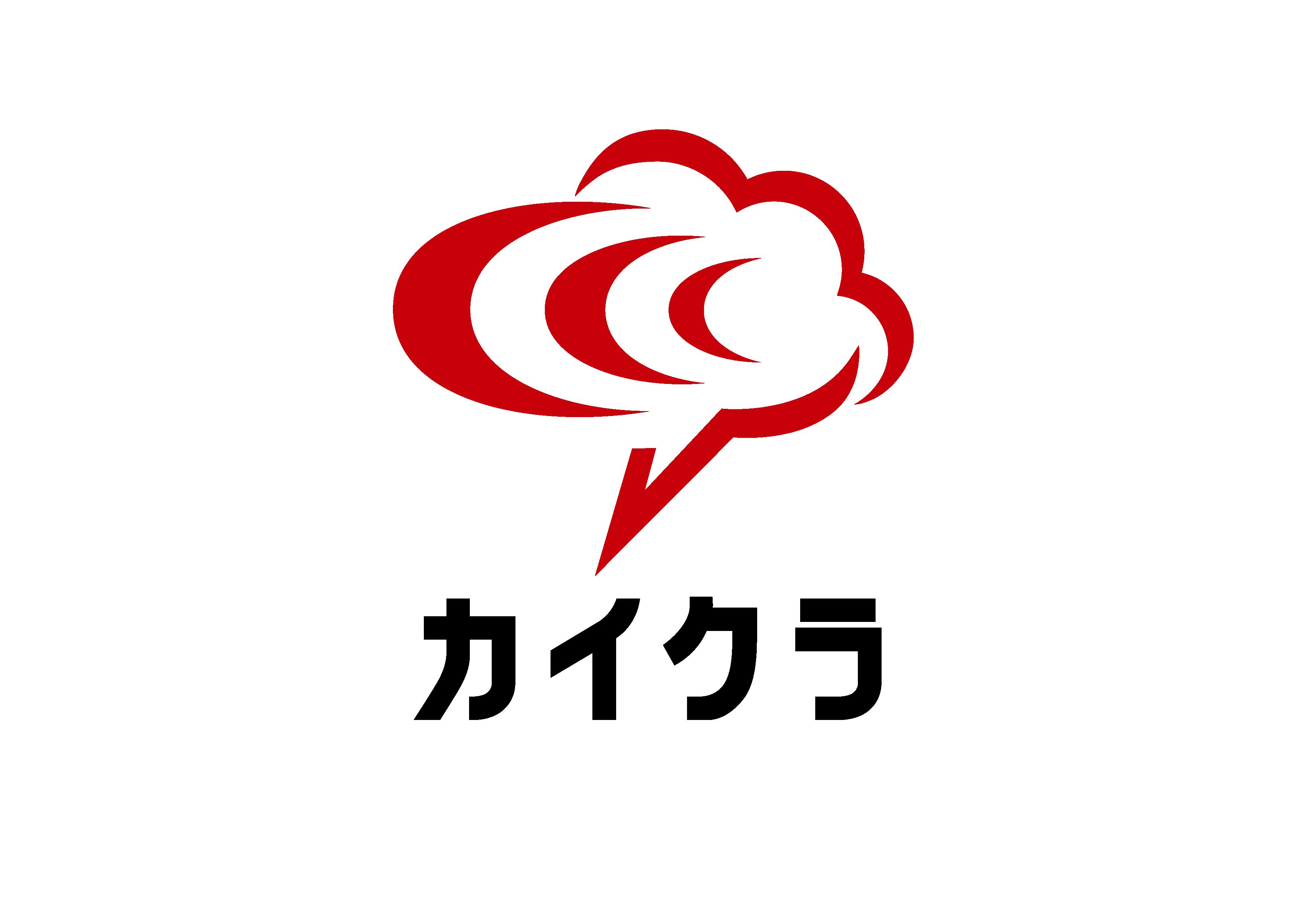 カイクラ1.png