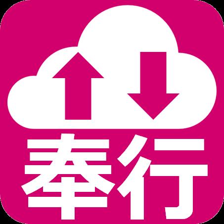 アプリパック for 勘定奉行.png
