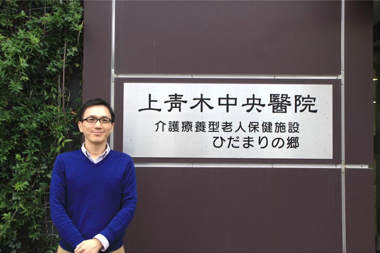 上青木中央医院_事例画像 (1).png