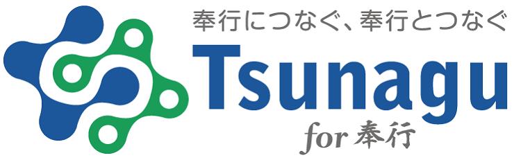Tsunagu_740×240.png