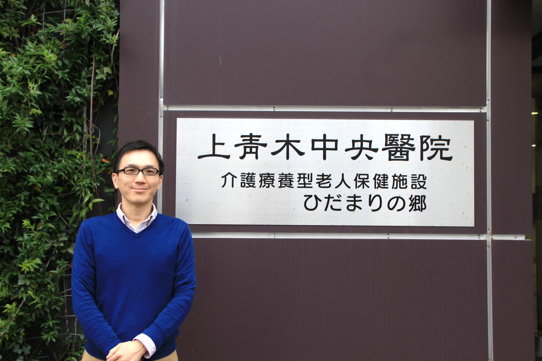 ATTAZoo_jirei_kamiaoki01.png