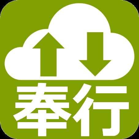 アプリパック for 商蔵奉行.png