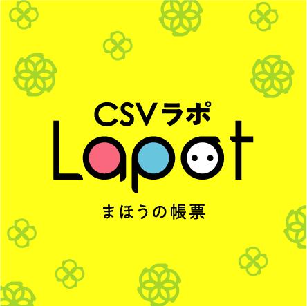 csvlapot_logo2_w.png