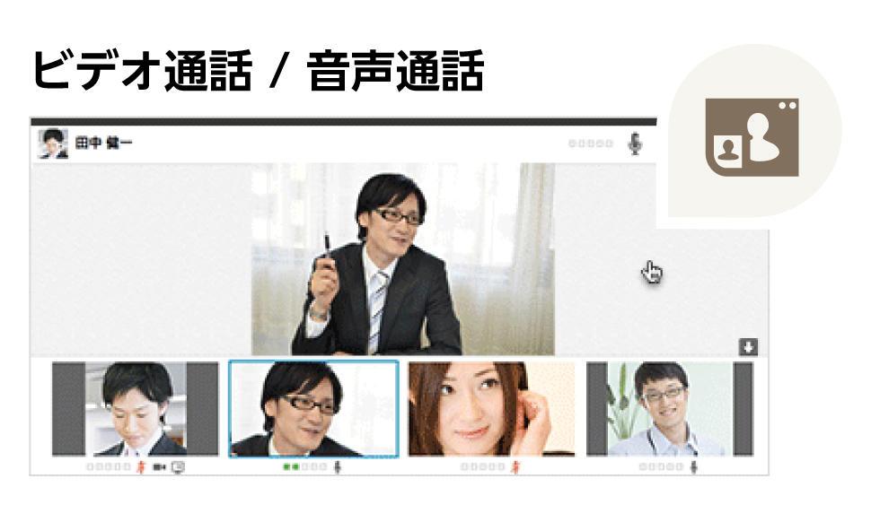 chatwork ファイル ダウンロード