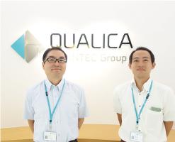 qualica-1.png