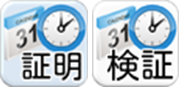 timestamp_icon.png